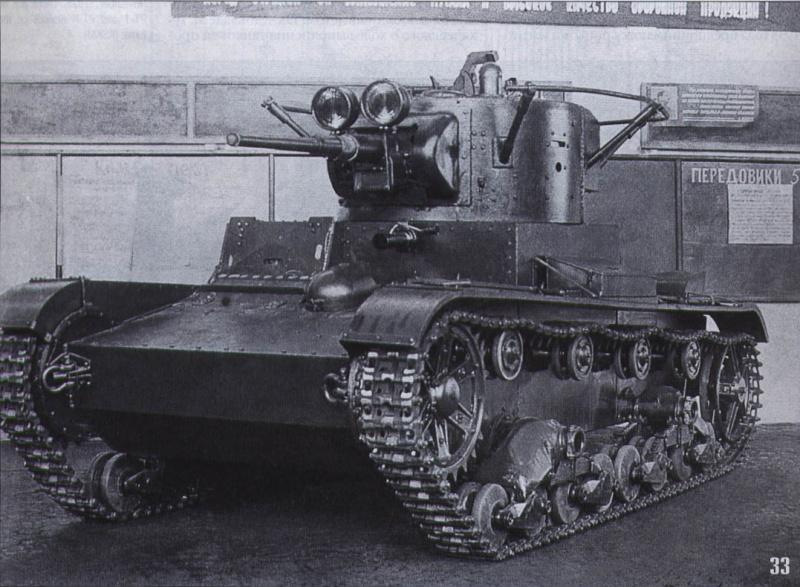 Танк Т-26 Образца 1933 Года Фото - фото 11
